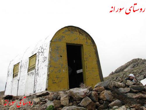 پناهگاه کوهنوردان در کوه شهباز