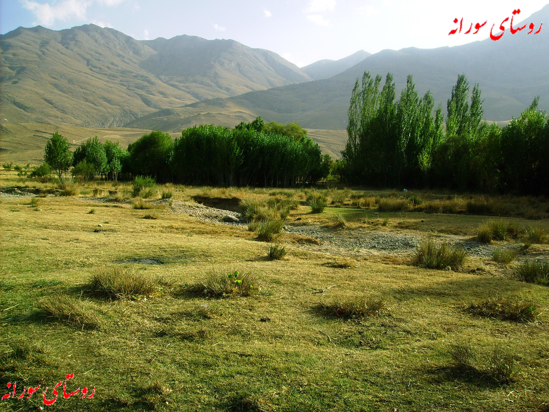 پاییز روستای سورانه