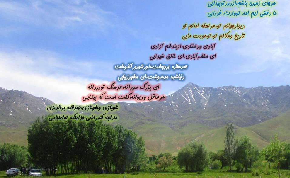 """شعر""""شاعر:محمدساری"""""""