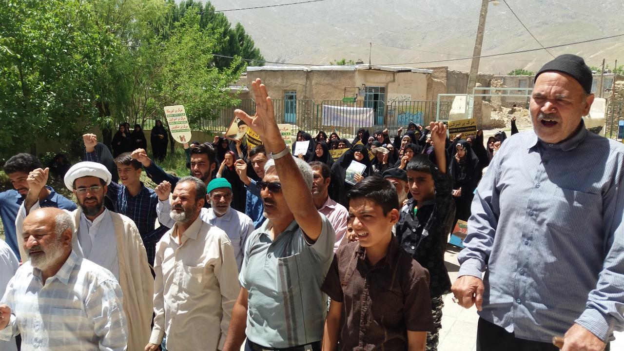راهپیمایی روز قدس در روستای سورانه