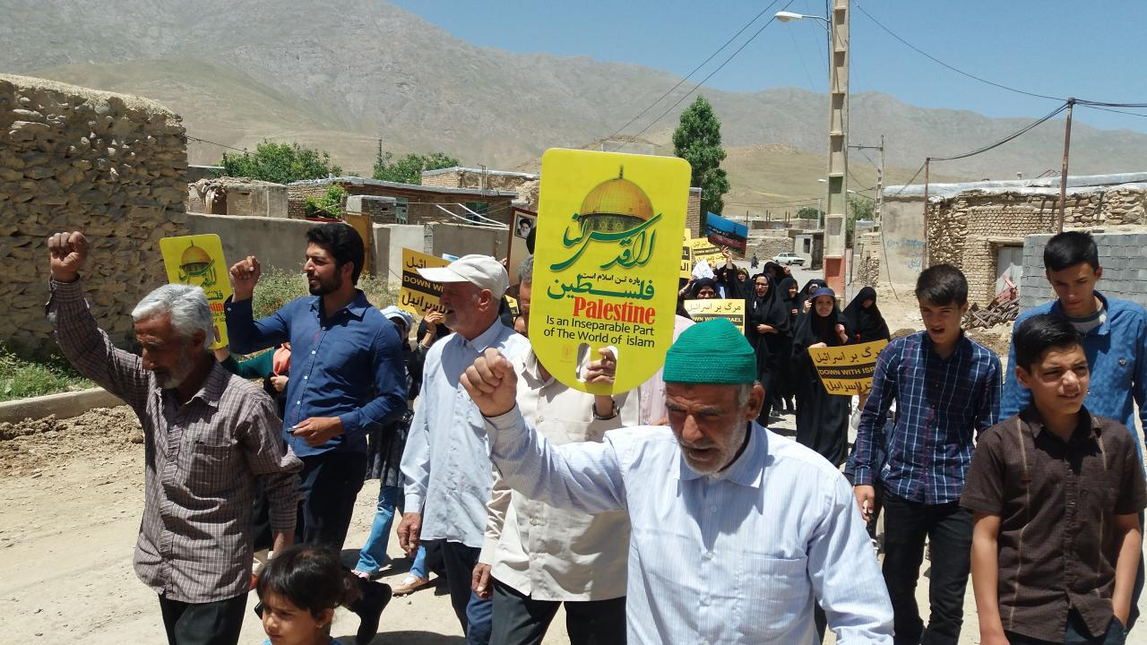 راهپیمایی پر شکوه روز قدس در روستای سورانه