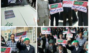 حضور حماسه ساز مردم روستای سورانه در راهپیمایی ۲۲ بهمن ماه